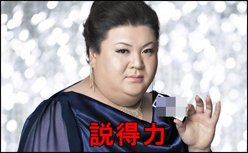 fxjin-ダイスケ