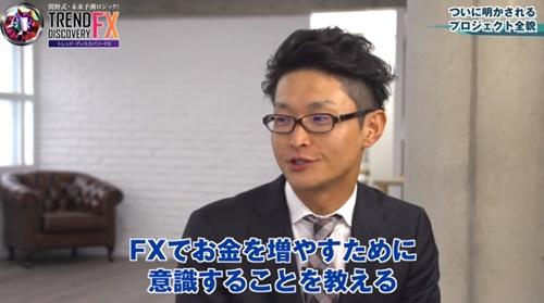 関野典良FX