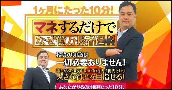 石井流株式シグナル配信