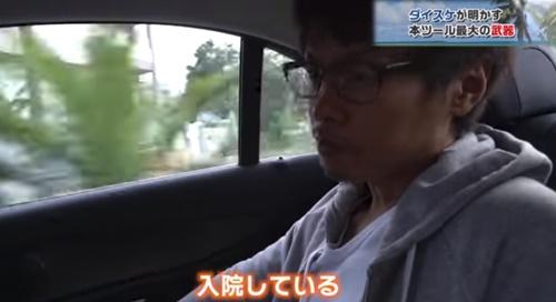 fxダイスケお見舞い