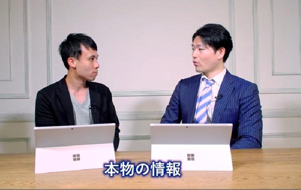 fx藤田昌宏本物