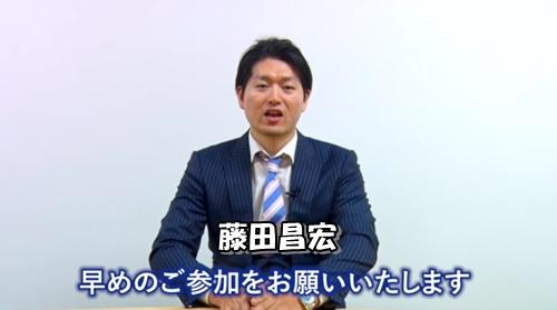 クロスリテイリング藤田昌宏