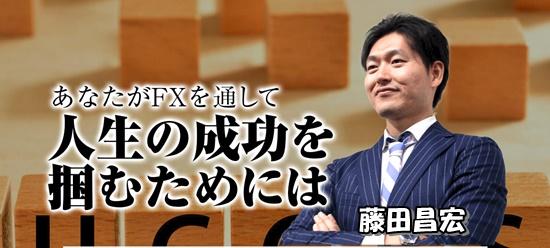 スマート・リターンFX評判評価レビュー「勝てない理由は?」