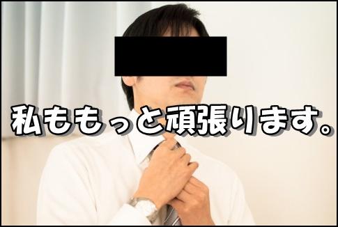 暴露三十郎FX