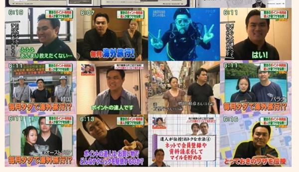 増田和彦出演メディア